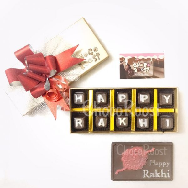 Happy Rakhi Box